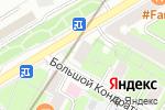 Схема проезда до компании Армейский магазин в Москве