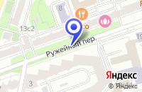 Схема проезда до компании ТЕХНО-ИТАЛИЯ ГАЗ СЕРВИС в Москве