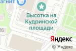 Схема проезда до компании Miracle Dance в Москве