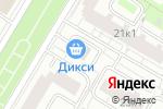 Схема проезда до компании Cosmo Studio в Москве