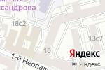 Схема проезда до компании Плющиха в Москве