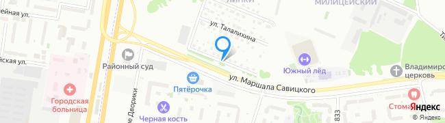 Коммунистическая улица