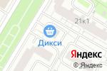 Схема проезда до компании Визор в Москве