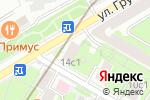 Схема проезда до компании Дежурные аптеки в Москве