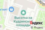 Схема проезда до компании КАССИР.РУ в Москве