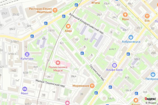 Ремонт телевизоров Грузинский переулок на яндекс карте