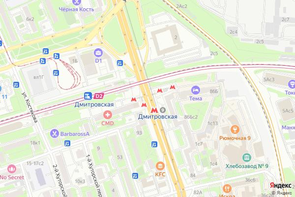 Ремонт телевизоров Метро Дмитровская на яндекс карте