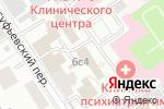 Схема проезда до компании DSCH в Москве