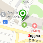 Местоположение компании КНТ-Макси