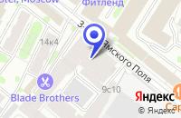 Схема проезда до компании ПТФ УЮТ-СЕРВИС-ДЕКОР в Москве