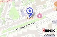 Схема проезда до компании АВТОСЕРВИСНОЕ ПРЕДПРИЯТИЕ ЛАДА СЕРВИС СПОРТ в Москве