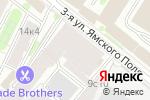 Схема проезда до компании ByMODNO в Москве