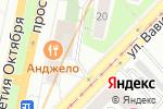 Схема проезда до компании Megasalyt.ru в Москве