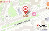 Схема проезда до компании Рекламно-Продюсерский Центр Артема Толоконина в Москве