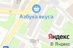 Схема проезда до компании Дуба.net в Москве