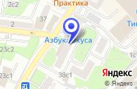 Схема проезда до компании МЕБЕЛЬНЫЙ САЛОН GEMPICO в Москве