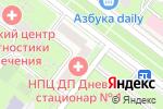 Схема проезда до компании Дирекция ЖКХ и благоустройства Центрального административного округа в Москве