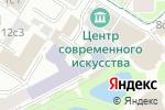 Схема проезда до компании Fast в Москве