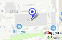 Схема проезда до компании Тахограф МСК в Москве