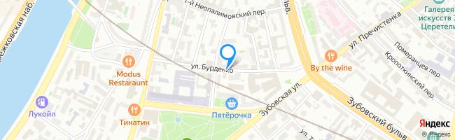 улица Бурденко