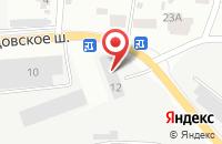 Схема проезда до компании Новосел в Подольске