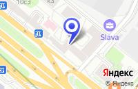 Схема проезда до компании МЕБЕЛЬНЫЙ САЛОН МИТОС в Москве