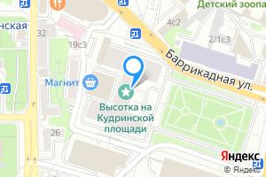 Комната в трехкомнатной квартире в Москве м. Баррикадная, Кудринская площадь, 1