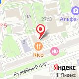 ООО ГЛАВБУХ-ЭКСПЕРТ