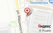 Автосервис Техцентр южный в Подольске - улица Машиностроителей, ГСК Восточный: услуги, отзывы, официальный сайт, карта проезда