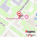 ООО Гидропруф