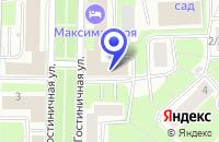 Схема проезда до компании КОНСУЛЬТАЦИОННАЯ ФИРМА ИНТЕЛЛЕКТ ИНВЕСТ ХОЛДИНГ в Москве