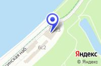 Схема проезда до компании ВОЕННО-МОРСКОЙ КЛУБ АЛЫЕ ПАРУСА в Москве