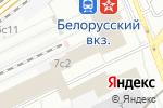 Схема проезда до компании Любимые с детства в Москве