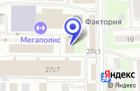 Схема проезда до компании КОМПЬЮТЕРНАЯ ФИРМА РОМБО-ПРОЕКТЫ в Москве