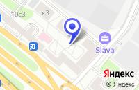 Схема проезда до компании ТФ ХИМ-ТОРГ-ГАРАНТ в Москве