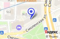 Схема проезда до компании МЕБЕЛЬНЫЙ САЛОН ИНТЕРЬЕРЫ ЭКСТРА КЛАССА в Москве