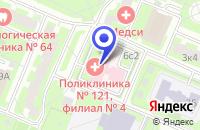 Схема проезда до компании ГОРОДСКОЙ ЦЕНТР ДНК-ИССЛЕДОВАНИЙ в Москве