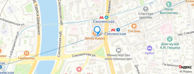 переулок Смоленский 2-й