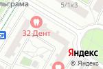 Схема проезда до компании Андромед в Москве