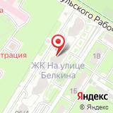 ООО Промгражданпроект