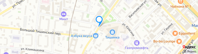 Большая Грузинская улица