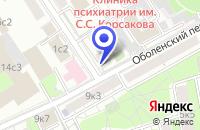 Схема проезда до компании ДОПОЛНИТЕЛЬНЫЙ ОФИС ОЛСУФЬЕВСКИЙ в Москве