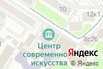 Схема проезда до компании ЦЭХ в Москве