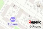 Схема проезда до компании Прана в Москве