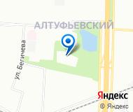 """ТПК """"ЭлектроМет"""" ООО"""