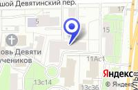 Схема проезда до компании ТОРГОВАЯ ОРГАНИЗАЦИЯ ИНТЕРСЕРВИС в Москве