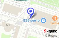 Схема проезда до компании ИНЖИНИРИНГОВАЯ КОМПАНИЯ ИНВЕСТСТРОЙ в Москве