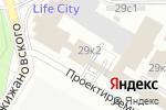 Схема проезда до компании Кржижановского 29 в Москве
