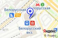 Схема проезда до компании СПЕКТР ААВ в Москве