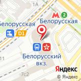 Почтовое отделение №125039